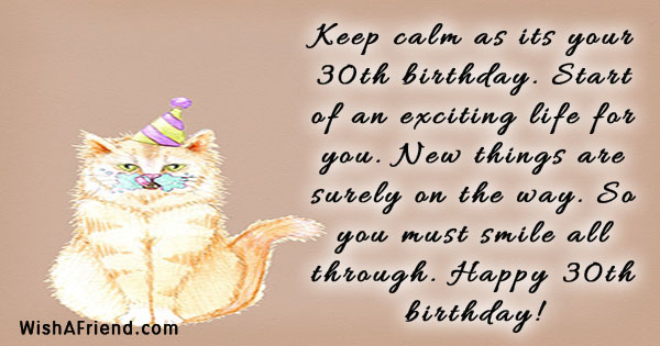 14120-30th-birthday-quotes