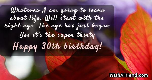 14126-30th-birthday-quotes