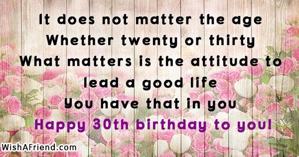 30th-birthday-quotes-14128