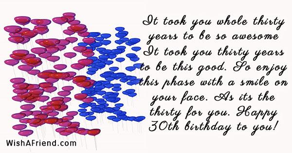 30th-birthday-quotes-14132
