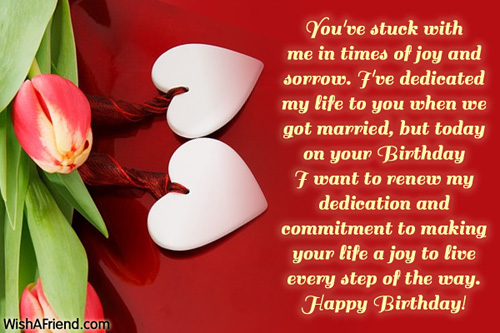 husband-birthday-messages-1430