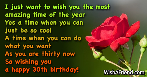 30th-birthday-wishes-14397