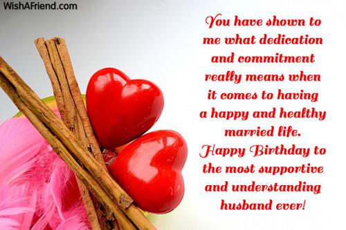 1444-husband-birthday-messages