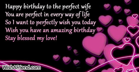 wife-birthday-messages-14483