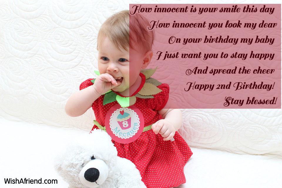 2nd-birthday-wishes-14513