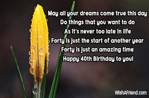 May All Your Dreams Come True 40th Birthday Wish
