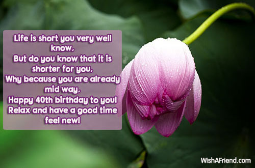 40th-birthday-wishes-14558