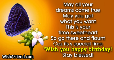 May All Your Dreams Come True Best Birthday Wishes