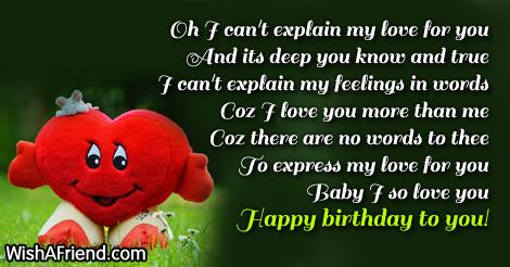 birthday-wishes-for-boyfriend-14886