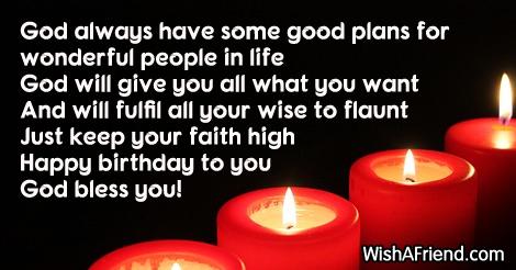 14980-christian-birthday-wishes