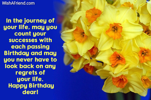 inspirational-birthday-messages-1503