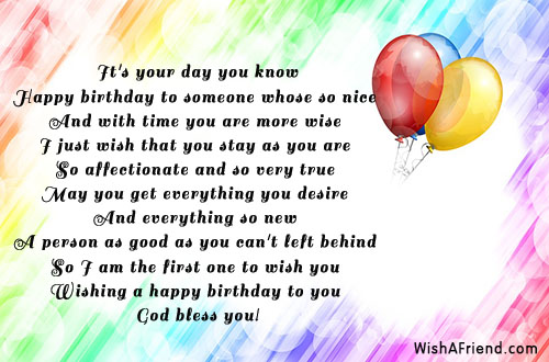 cute-birthday-poems-15081