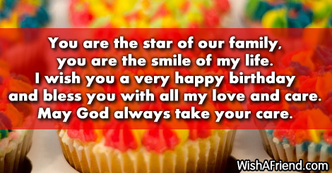 brother-birthday-sayings-151