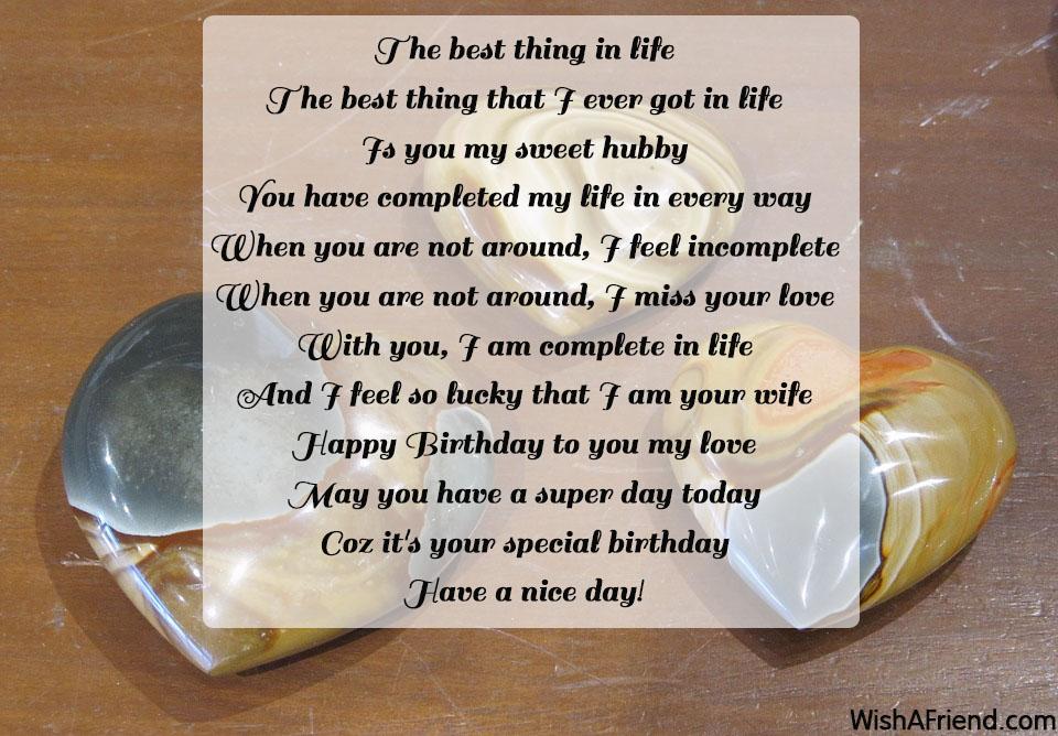 husband-birthday-poems-15168