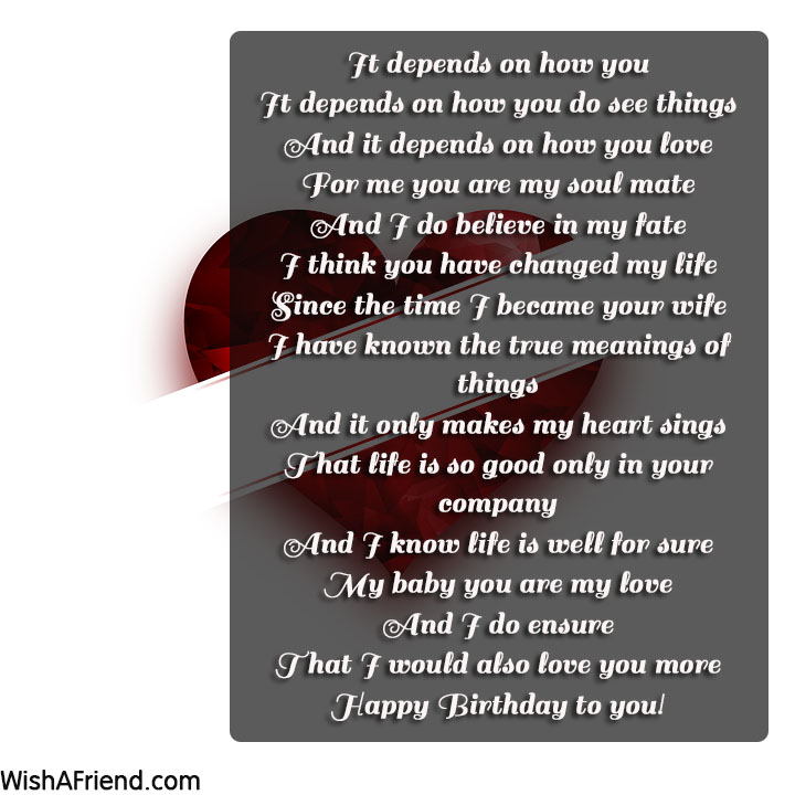 husband-birthday-poems-15171