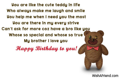 15201-brother-birthday-messages