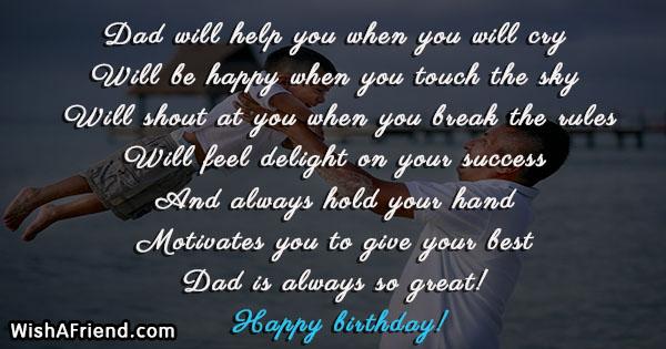 dad-birthday-sayings-15520