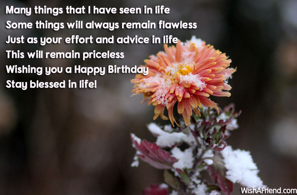15997-birthday-messages-for-teacher