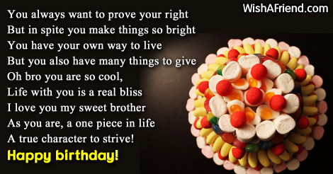 16875-brother-birthday-poems