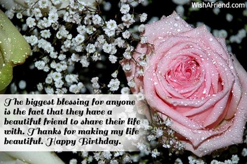 1726-friends-birthday-messages