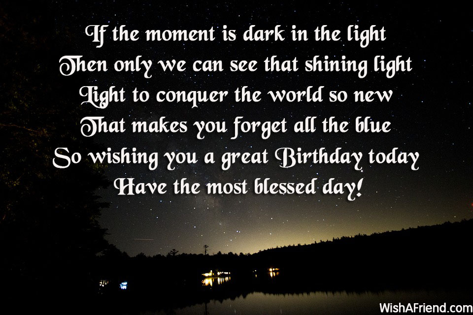 18509-inspirational-birthday-quotes