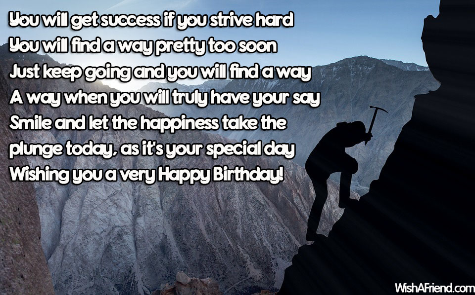 inspirational-birthday-quotes-18520