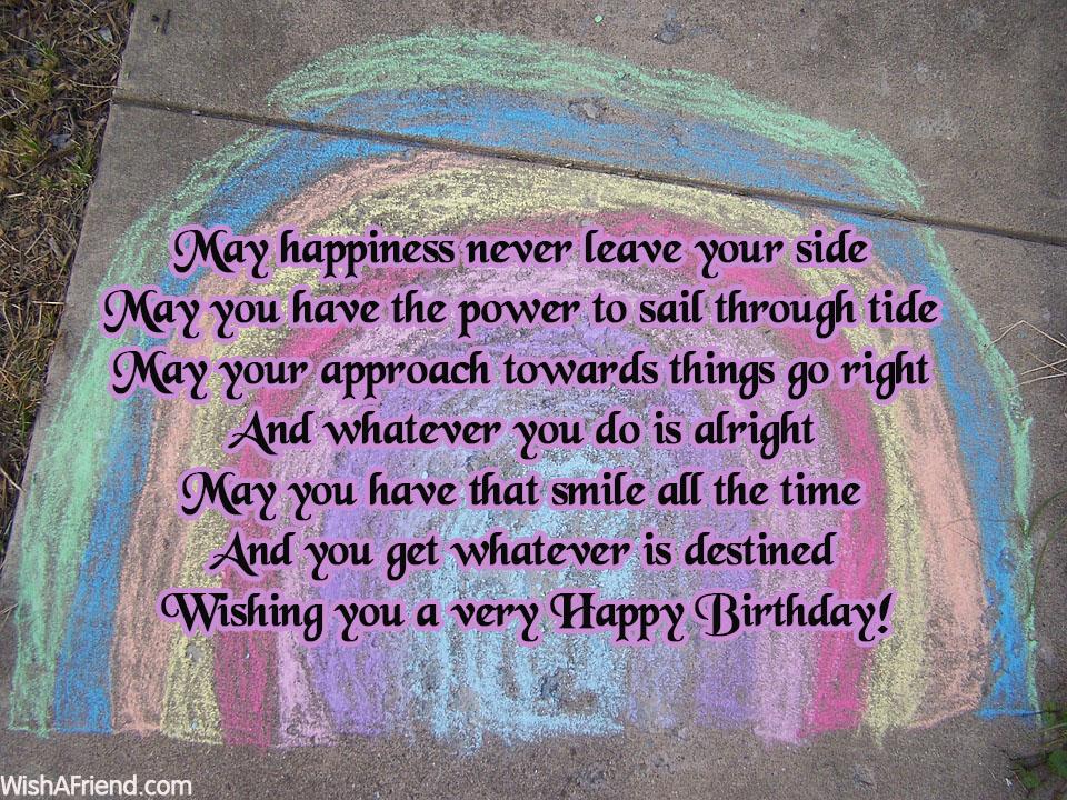 18523-inspirational-birthday-quotes
