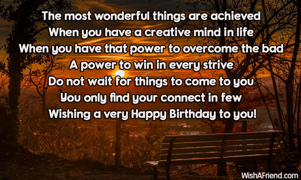 The Most Wonderful Things Are Achieved Inspirational Birthday Quote