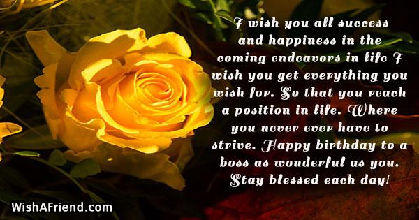 20154 boss birthday wishes