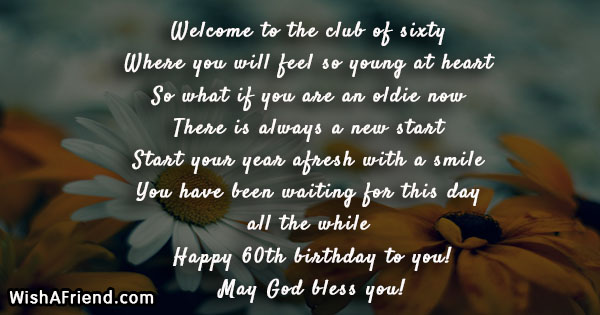 20165-60th-birthday-quotes