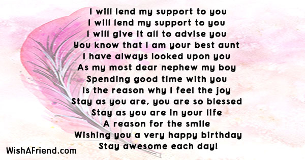 I Will Lend My Support To You Birthday Poem For Nephew