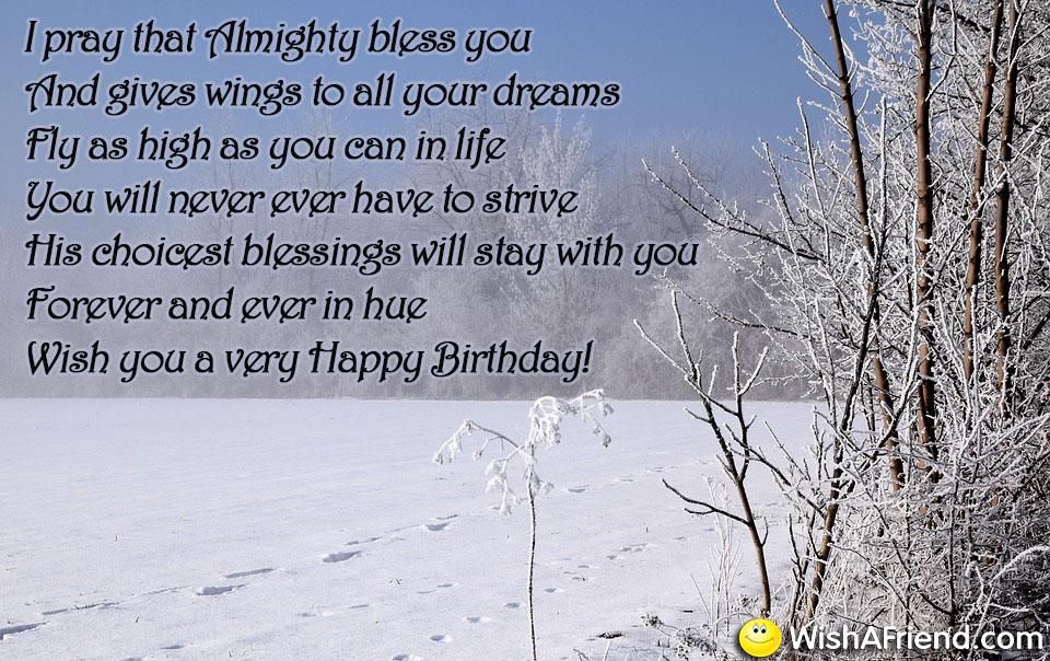 20617-religious-birthday-quotes