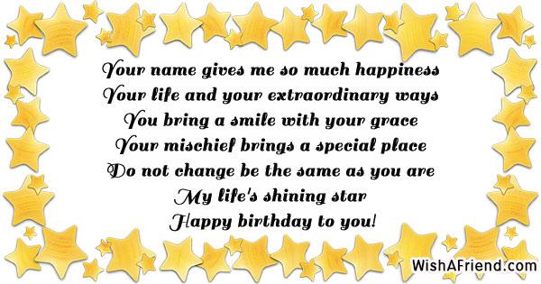 20639-son-birthday-sayings