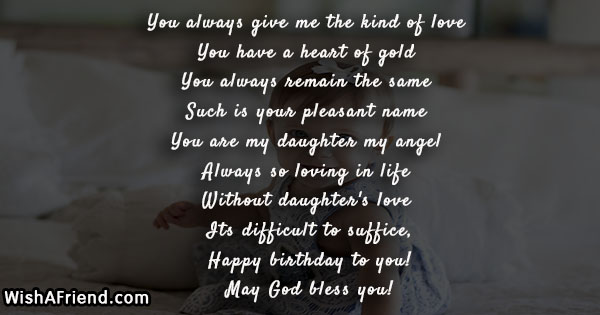 birthday-quotes-for-daughter-20684