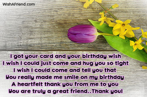 Enjoyable I Got Your Card And Your Thank You For The Birthday Wishes Personalised Birthday Cards Paralily Jamesorg
