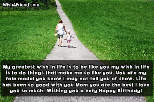 21733-mom-birthday-wishes