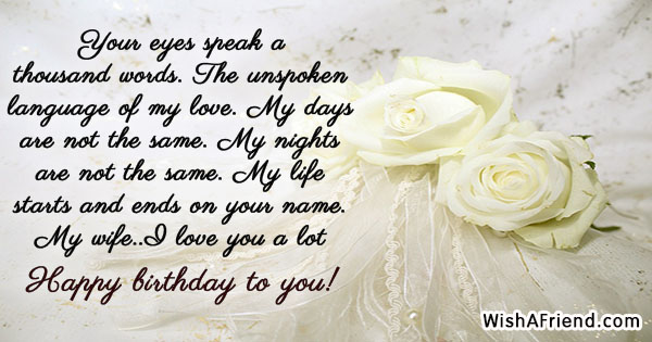 22596-wife-birthday-messages