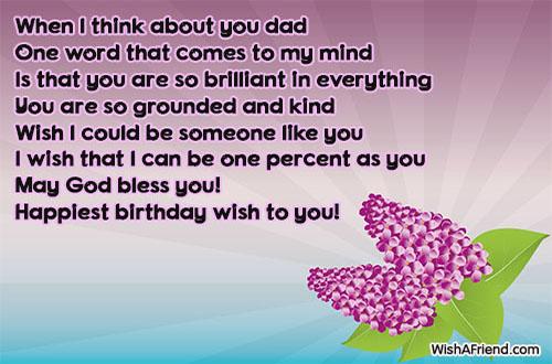 dad-birthday-wishes-22647