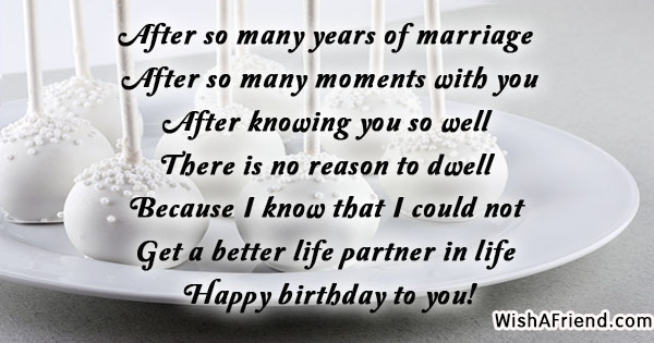 wife-birthday-messages-22660