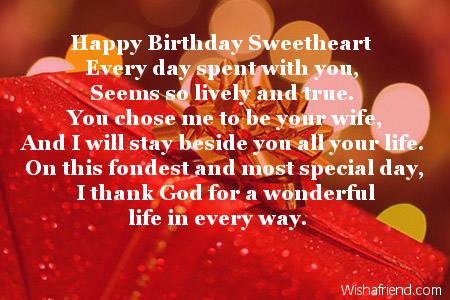2484-husband-birthday-poems