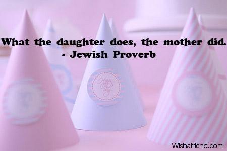 2819-mom-birthday-quotes