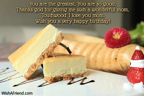 7742-mom-birthday-wishes