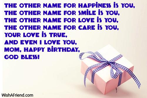 7749-mom-birthday-wishes