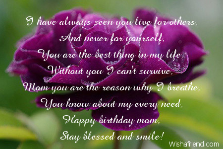 mom-birthday-poems-8823