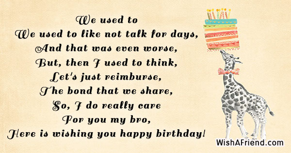 brother-birthday-poems-9352