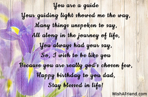 9417-dad-birthday-poems