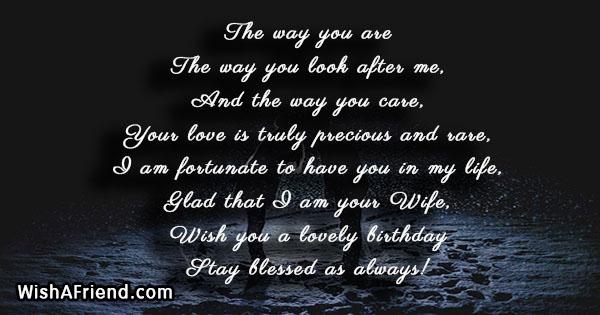 husband-birthday-poems-9487