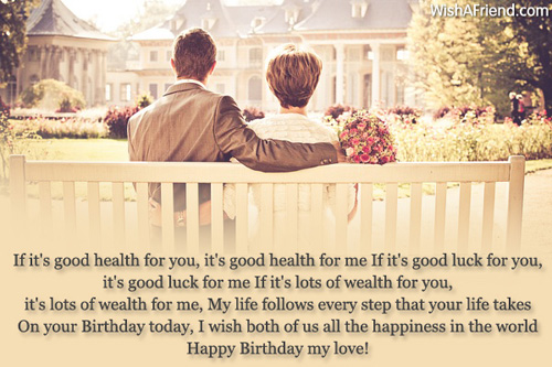 965-husband-birthday-wishes