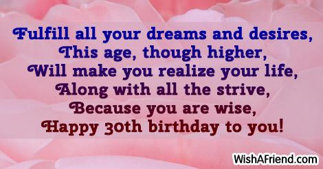 30th-birthday-sayings-9870