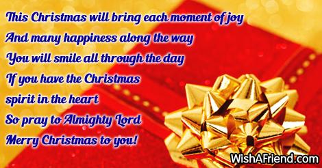 16845-christmas-blessings